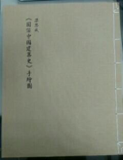 e0001663_21534528.jpg