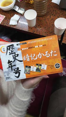 2016年忘年会_c0150273_02202401.png