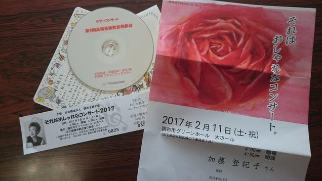 ともちゃん、ありがとう!_e0040673_1050328.jpg