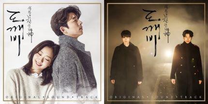 「鬼〈トッケビ〉」OSTが1月25日発売_f0378683_00084238.jpg