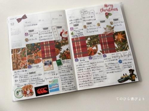 クリスマスデコ最終弾。手帳デコ#week51_d0285885_18252116.jpg