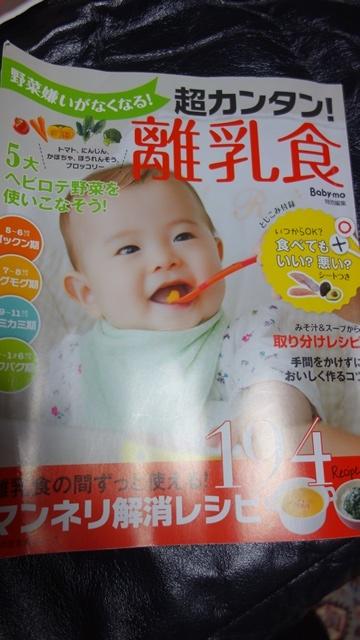 f0146587_20120367.jpg