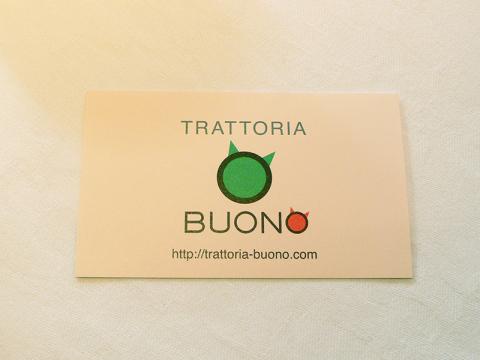 『トラットリア・ボーノ』経堂にオープン。ロゴマークデザインさせていただきました。_c0061896_10372388.jpg
