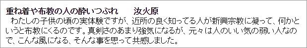 f0053297_15425770.jpg