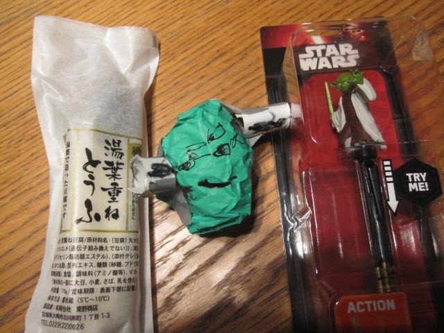 Yodaだよーだ。_d0096499_11001462.jpg