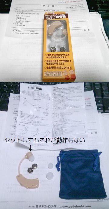 d0051601_15243994.jpg