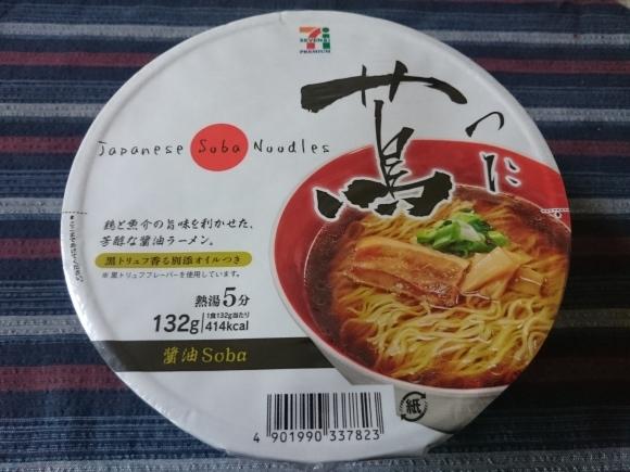 マルちゃん×セブンアイ Jaoanese Soba Noodles 蔦 醤油Soba ¥278_b0042308_21370420.jpg