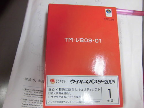b0341209_12223997.jpg