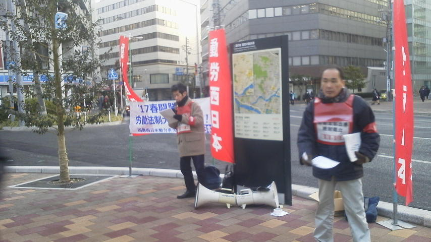 1月18日、JR広島支社前行動_d0155415_0461877.jpg