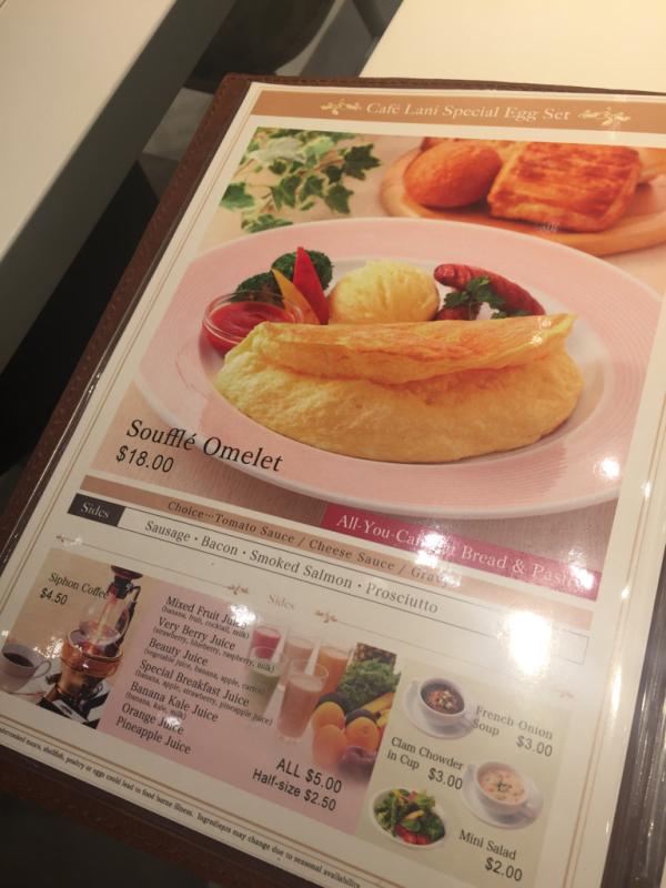 16年11月ハワイ 9★フワッフワのオムレツ@Cafe Lani Hawaii_d0285416_19261552.jpg