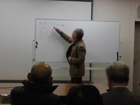 「イノシシ等の鳥獣被害対策の勉強会」を開催しました_f0229523_15235578.jpg
