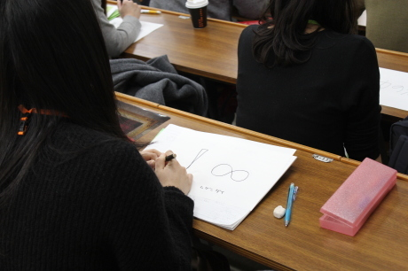 【青学WSD】24期講座がスタートしました!!_a0197628_18154232.jpg