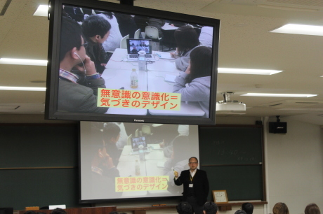 【青学WSD】24期講座がスタートしました!!_a0197628_18203345.jpg