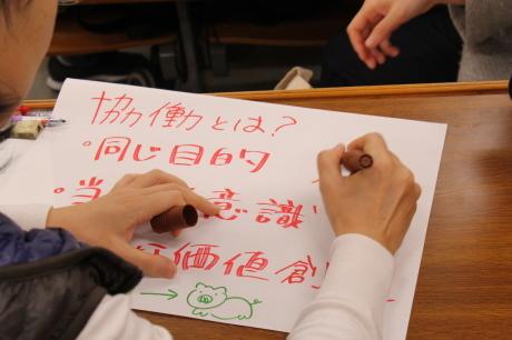【青学WSD】基礎理論科目2日目_a0197628_18390929.jpg
