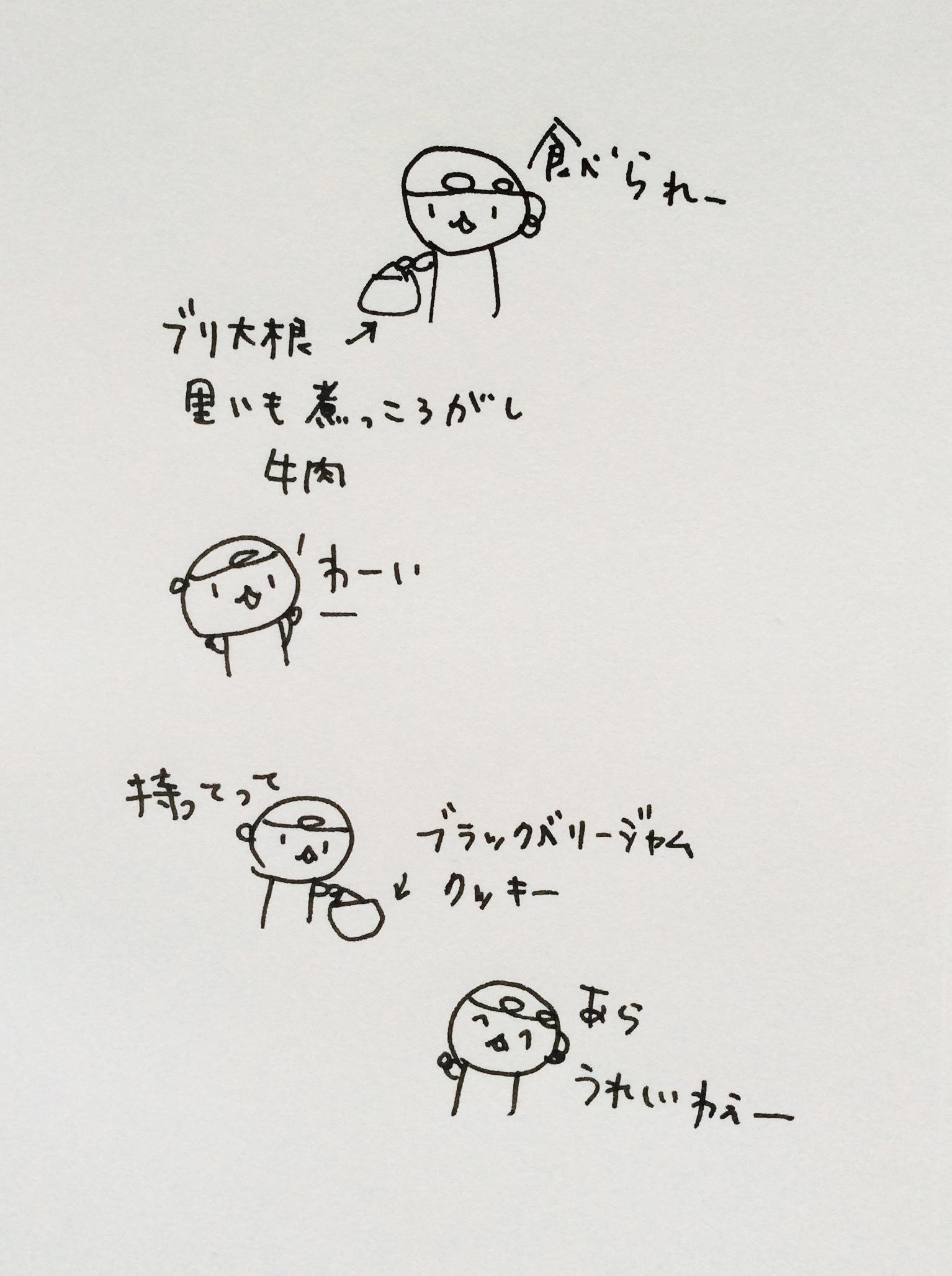 b0132338_08164952.jpg