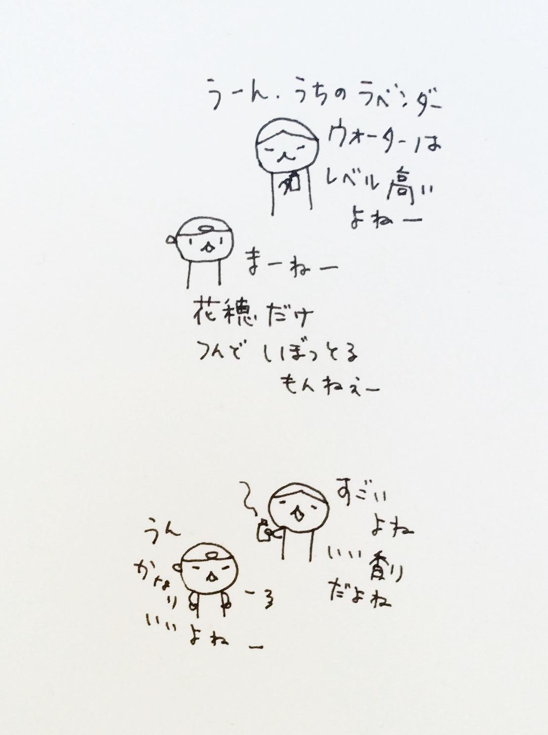 b0132338_08171601.jpg
