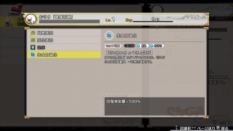 b0362459_01095181.jpg