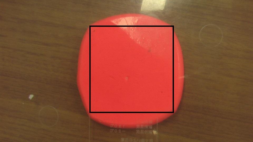 b0208961_16113945.jpg