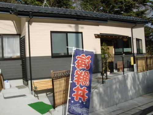 東松島 お食事処 道頓_e0357165_18261554.jpg