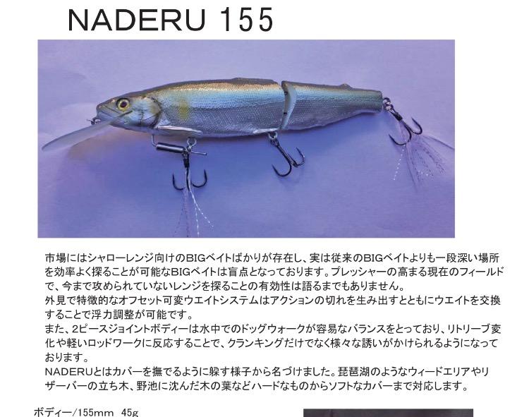NADERU155_f0164669_161915.jpg