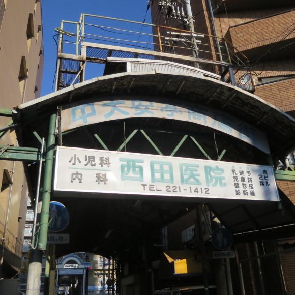 中大安亭商店街(のみ)_c0001670_20251913.jpg