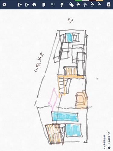いえのえほん/東川でもエコアパート_c0189970_17331787.jpg