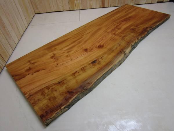 欅の敷板_d0335577_20203787.jpg