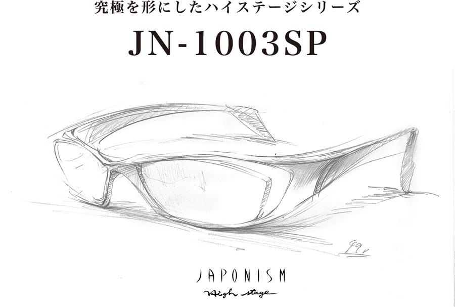 サービスショット (^_−)−☆_f0349583_12495519.jpg