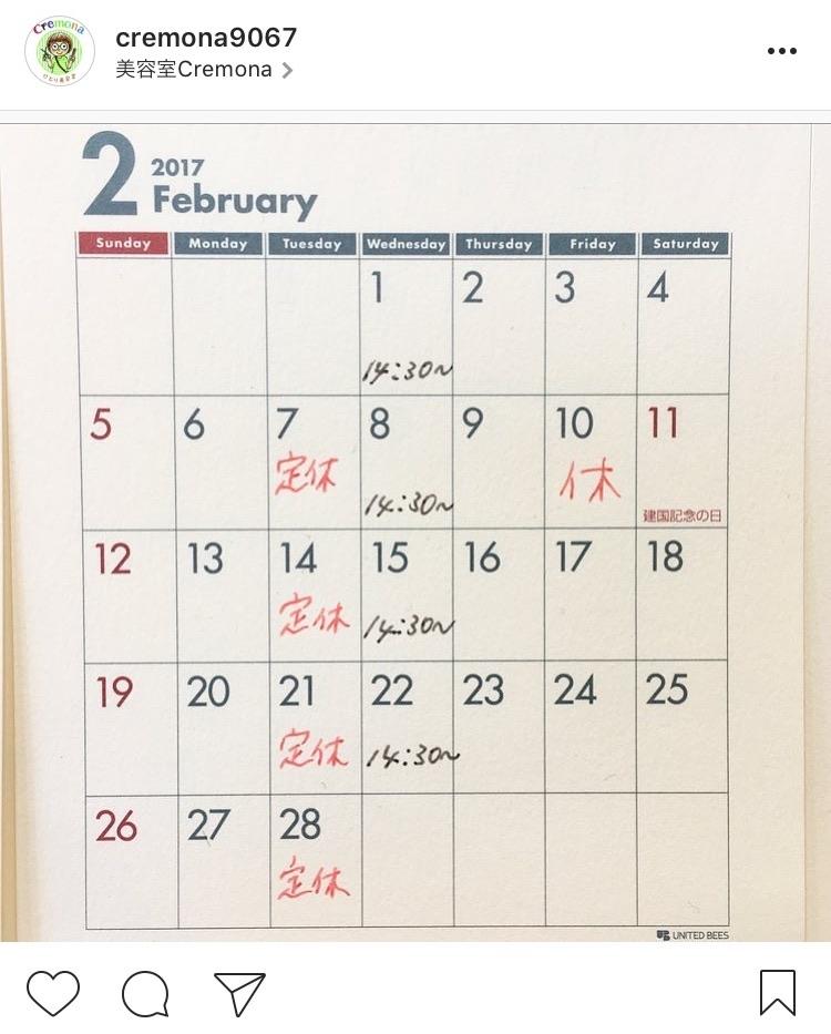 1月・2月の臨時休業のお知らせです。_f0346986_12025404.jpg