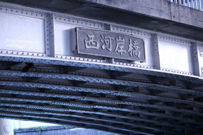 橋と小説_b0324291_21590439.jpg