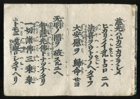 f0307792_19584081.jpg