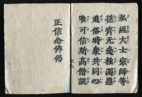 f0307792_19591202.jpg