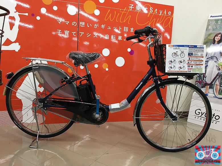 2017年 Panasonic 電動アシスト自転車 新車発表会_e0126901_11075576.jpg