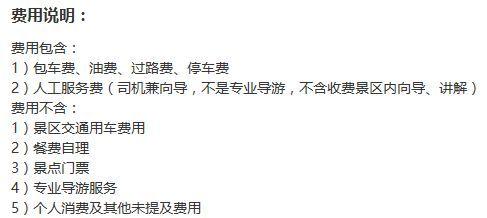 家族旅行2016年12月-中国上海、厦門ー第六日目-(I)福建土楼-出発_c0153302_17352357.jpg