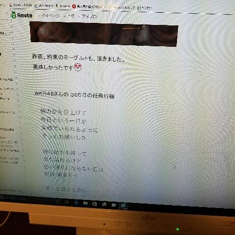 b0189210_17501688.jpg