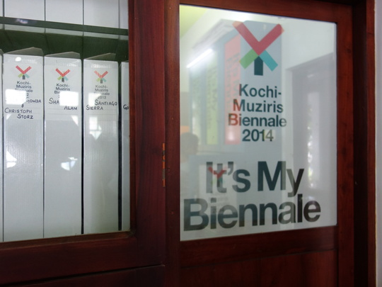 Kochi Muziris Biennale 2,016 その3 スチューデントビエンナーレとか_b0074921_12401483.jpg