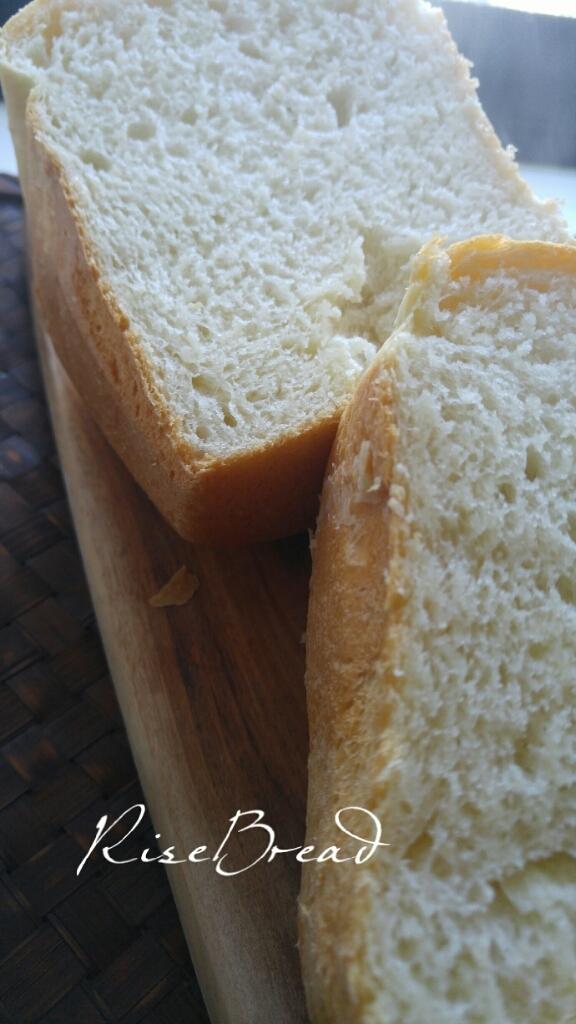 ご飯入りの食パンで朝ごパン_c0124528_09473585.jpg