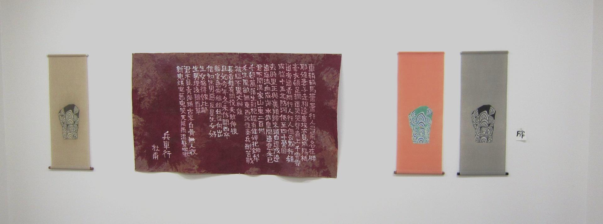 2550) 「長谷川雅志 展」 自由空間 1月?日(?)~1月28日(土)_f0126829_22104722.jpg