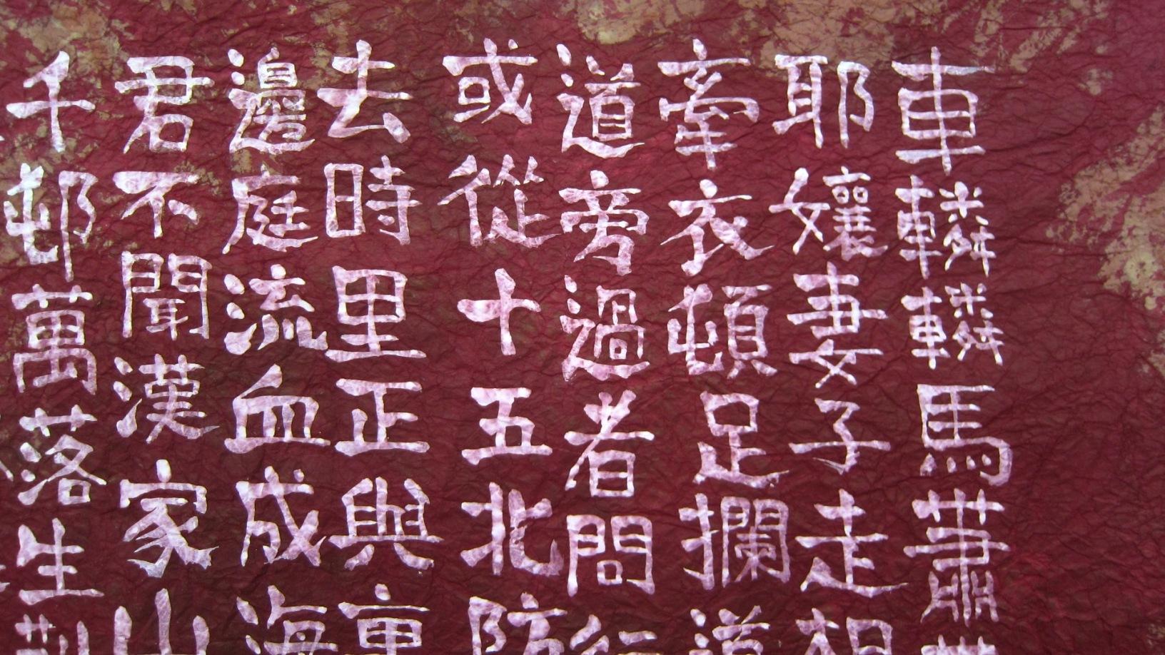 2550) 「長谷川雅志 展」 自由空間 1月?日(?)~1月28日(土)_f0126829_2242572.jpg