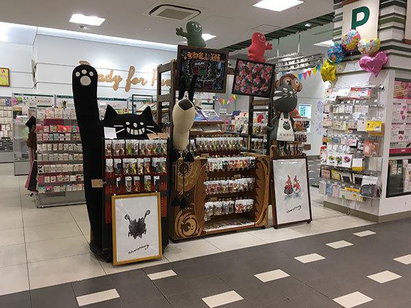 ただいま東急ハンズ姫路店に出店中です!_a0129631_12010028.jpg