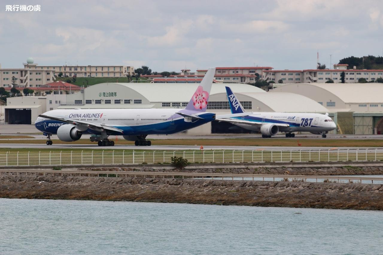 ボーイングカラー機の飛来  B777  チャイナエアライン(CI)_b0313338_00082103.jpg