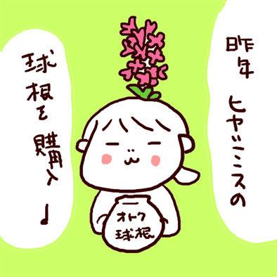 f0368538_08522504.jpg