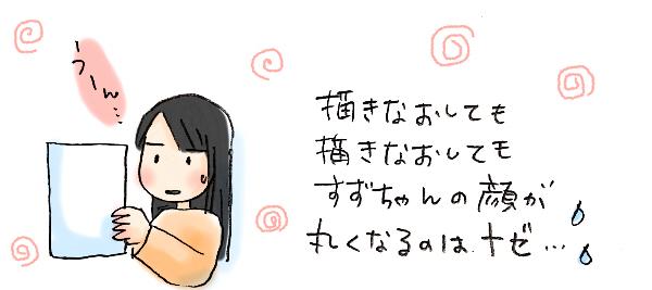 d0283239_18240209.jpg