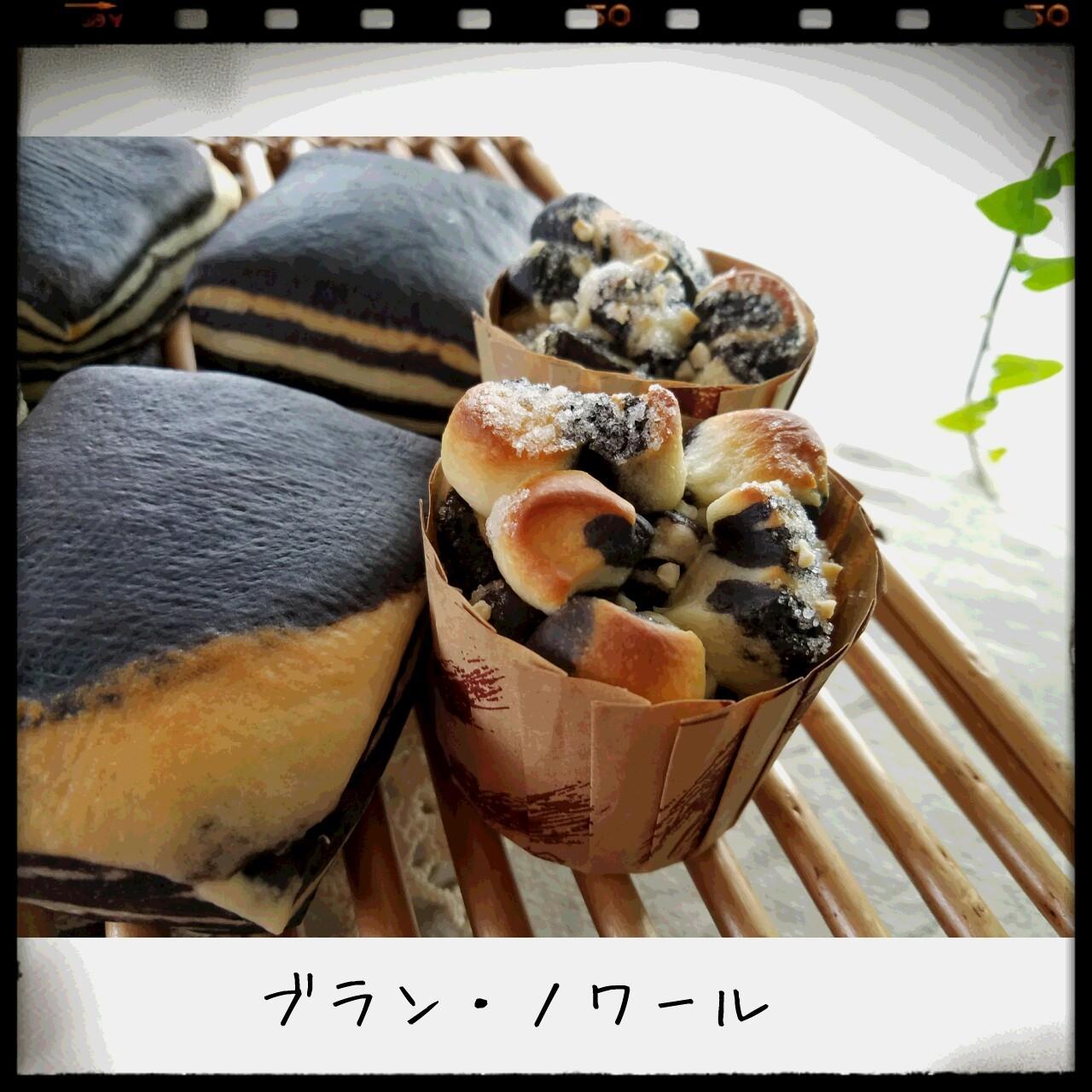 パンも着飾ると美しくなる。_a0105740_16170312.jpg