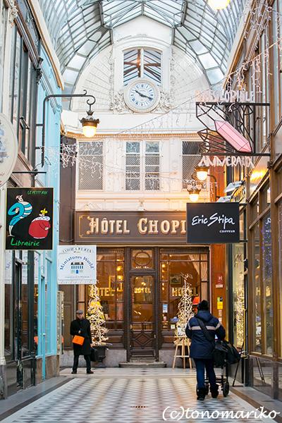 パリの冬の朝のはじまり_c0024345_07441940.jpg