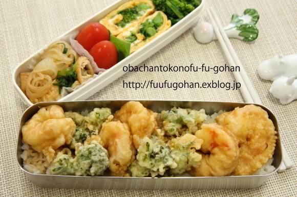 菜の花天丼弁当_c0326245_11065712.jpg