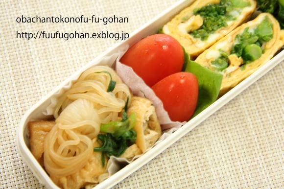 菜の花天丼弁当_c0326245_11074060.jpg