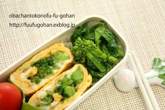 菜の花天丼弁当_c0326245_11082905.jpg