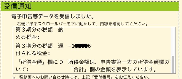 c0063348_16395757.jpg