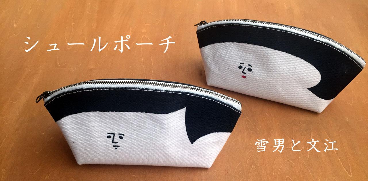 新商品_a0137353_17414297.jpg